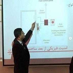 تدریس مرکز داده دکتر بابایی